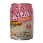 三多 補体康 低蛋白營養配方 240ml*24入/箱#補體康 香草口味(限宅配)