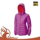 【Wildland 荒野 女 700FP 連帽輕羽絨衣《紫色》】0A12111/外套/保暖外套/防寒