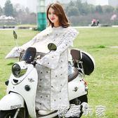 電動摩托車擋風被電動車擋風夏天防曬罩電瓶車遮陽罩防風水薄夏季 极客玩家
