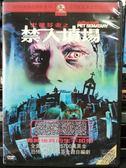 影音專賣店-P09-139-正版DVD-電影【禁入墳場】-戴爾米凱夫 弗瑞葛尼