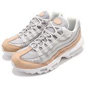 Nike 休閒慢跑鞋 Wmns Air Max 95 SE PRM 米白 銀 氣墊 運動鞋 女鞋【PUMP306】 AH8697-002
