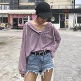 夏季女裝韓版寬鬆連帽純色薄款長袖防曬衣學生休閒顯瘦T恤上衣潮 道禾生活館