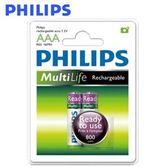 PHILIPS 飛利浦 4號低自放800mAh充電電池2入【現省30元】