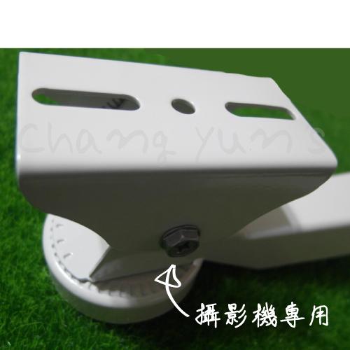 高雄監視器 戶外防護罩支架 監視器支架 旋轉台支架 攝影機支架 適多款監視器鏡頭
