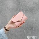 皮夾 小錢包女短款學生韓版可愛零錢包迷你小清新多功能折疊卡包皮夾子 愛丫愛丫
