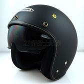 【ZEUS ZS 388A 素色 消光黑 復古帽 瑞獅 安全帽 】隱藏式遮陽鏡片、內襯全可拆洗