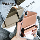 [現貨]蘋果 IPHONE X/8/7/6 s Plus 系列 補妝神器簡約純色鏡面TPU軟邊全包鏡子手機殼【QZZZAAW30007】