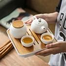 日式功夫茶具小套裝2人家用簡約干泡茶盤酒店客房客棧泡茶壺茶杯 WD  一米陽光