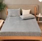 床罩 加厚法蘭絨床笠單件珊瑚絨床罩1.5/1.8m冬季加絨床單床墊套保護套 【降價兩天】