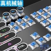 蒸汽朋克機械鍵盤青軸黑軸電競游戲專用復古87鍵有線鍵盤【英賽德3C數碼館】