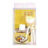 【三麗鷗】蛋黃哥 mini 薰香組8ml(橙花)X2