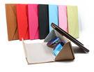 (不挑色) 三角太陽眼鏡盒 可折疊墨鏡盒 文青收納盒 簡約設計 收納便攜 眼鏡盒三角形