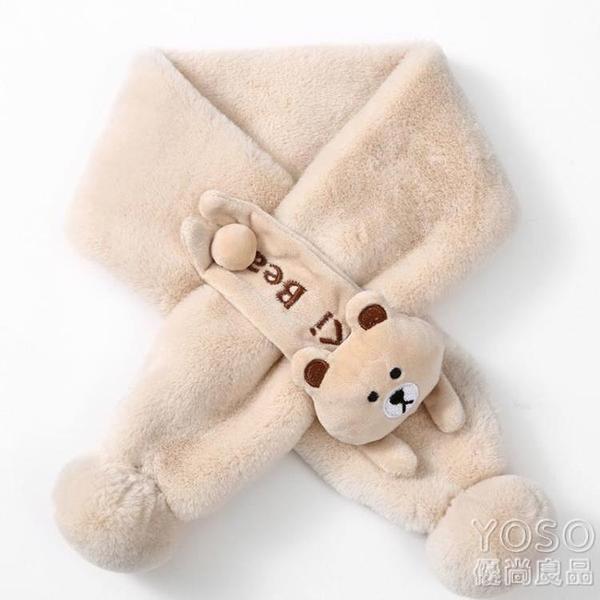 冬秋天季新款男女小孩寶寶圍巾兒童加厚保暖仿兔毛絨圍脖可愛卡通 新年禮物