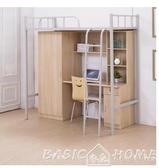 高架床學生公寓床上床下桌組合員工宿舍一體床櫃組合成人單人鐵床高架床 聖誕交換禮物 LX