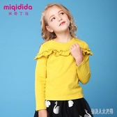 新款女童長袖t恤洋氣修棉質上衣韓版中大童寶寶童裝秋冬款潮 yu7901『俏美人大尺碼』