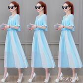中大尺碼短袖洋裝 女裝新款顯瘦收腰長裙冷淡風喇叭袖雪紡連衣裙 EY4442 『MG大尺碼』
