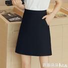 職業裙 黑色顯瘦高腰西裝正裝工作配襯衫的半身a字短裙女職業群-Ballet朵朵