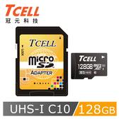 【TCELL 冠元】 R85W TF U1-128G 附轉卡