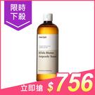 韓國熱銷NO.1!所有膚質皆適用 高凝縮安瓶化妝水,使用後不黏膩,清爽水嫩又保濕