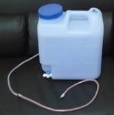 外接水箱20L(含進水浮球開關,低水位感應開關)