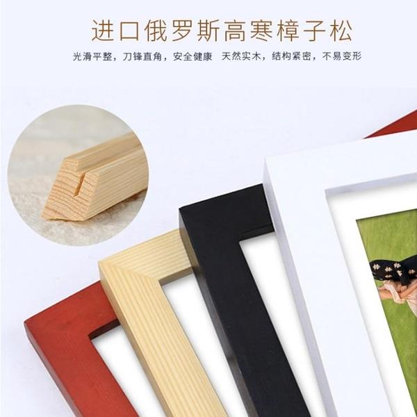 木質裝裱畫框實木相框掛墻8開/A3/A4/12寸/14寸【聚寶屋】