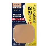 media媚點  潤透淨緻粉蕊EX(柔膚色)【康是美】