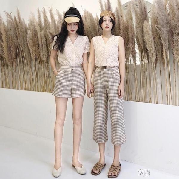 姐妹裝 韓版超仙蕾絲上衣高腰CHIC格子褲兩件套閨蜜裝新款時尚港風套裝女 享購