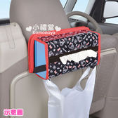 〔小禮堂〕Hello Kitty 汽車用餐盤面紙套《黑.抱小熊.物件滿版》增加車內便利性  4905339-86477