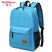 簡約書包男女雙肩包韓版中學生大容量休閑旅行背包學院風電腦包