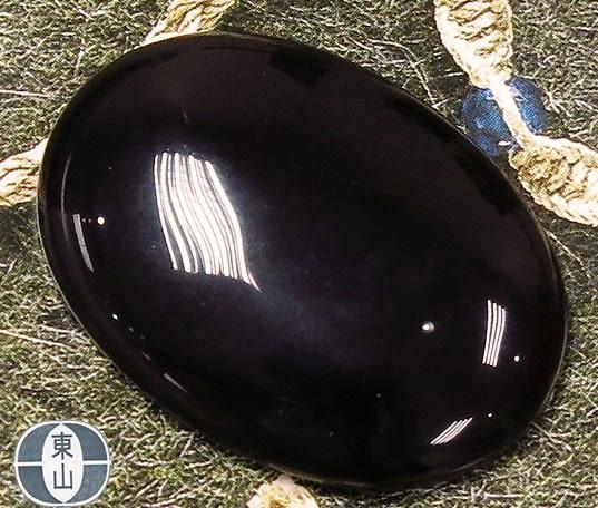[協貿國際]天然黑玉髓橢圓形戒面DIY手工飾品配件(3入價)