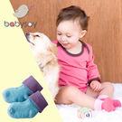 美國[Babysoy]嬰兒防滑雙色短襪1入-湖藍/紫 (148)