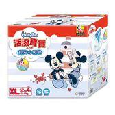 滿意寶寶 活潑寶寶紙尿褲 (XL)(52片x4包/箱)-箱購
