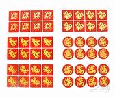 5cm紅底金字貼紙8入,春節/過年/春聯/過年佈置/喬遷/米缸,節慶王【Z835000】