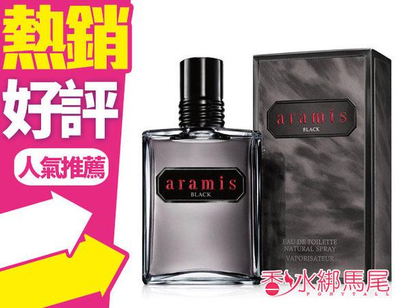 Aramis BLACK 勁墨 男性淡香水110ml◐香水綁馬尾◐