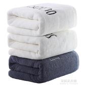 朵拉朵浴巾純棉成人 柔軟吸水男女加厚韓版可愛情侶月份個性浴巾 朵拉朵