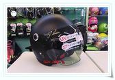 GP-5安全帽,泡泡鏡復古帽,319,素/消光灰