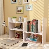 簡易辦公室書桌上的小型書架多層功能電腦木質放書置物寫字台架子