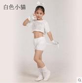熊孩子❤六一兒童節女童動物演出服分體夏(主圖款15)