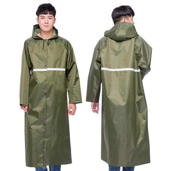 長款連身雨衣戶外旅行徒步登山雨衣男成人長身輕便帶袖雨衣  4.4超級品牌日