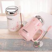 馬克杯創意潮流馬克杯帶蓋勺辦公室女學生韓版少女心咖啡水杯子陶瓷家用    color shop