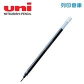 UNI 三菱 UMR-5N 黑色 0.5 鋼珠筆芯 1支