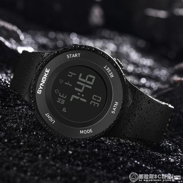 簡約潮流手錶男女孩游泳防水夜光運動初高中學生電子錶  圖拉斯3C百貨