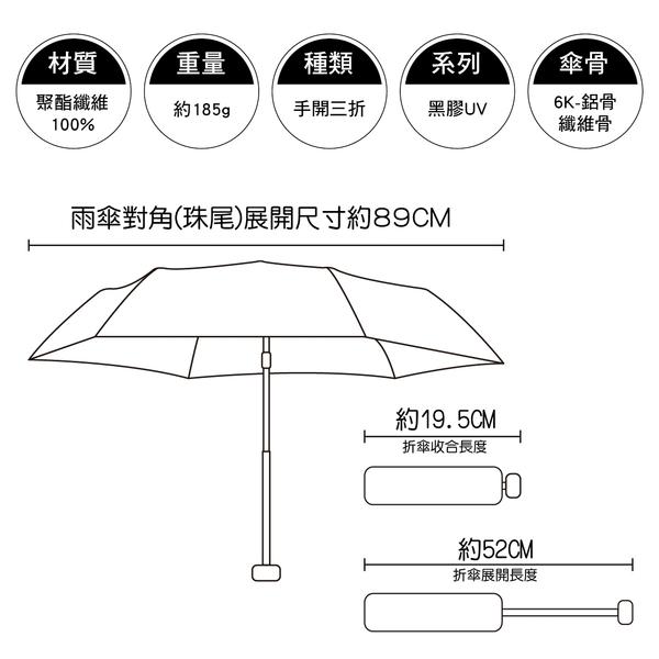 【雨眾不同】三麗鷗 酷企鵝黑膠三折短傘 摺疊傘 三折傘 晴雨傘 雨傘