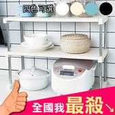 儲物架鞋架瀝水架廚房收納架單層長款不銹鋼管DIY 多用途置物架一層【Z084 】米菈 館