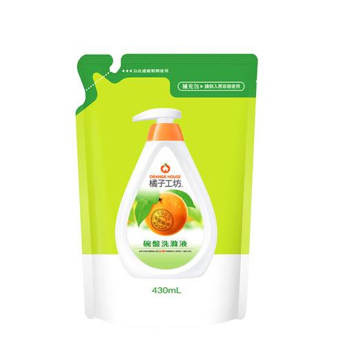 橘子工坊洗碗精補充包 一般綠版 430ml-12包/箱(綠)