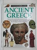 【書寶二手書T1/少年童書_DMM】Ancient Greece