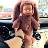 睡眠娃娃仿真嬰兒毛絨玩具音樂萌睡玩偶軟膠安撫陪睡公仔大號XSX
