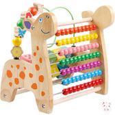 繞珠玩具兒童繞珠玩具1-2-3周歲女孩益智一歲半女孩寶寶串珠智力積木嬰兒XW(1件免運)