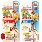 【培菓平價寵物網】 沛貝兒兔子頸圈+拉繩組 (-帶寵物兔去玩的好工具-)