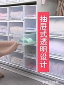 抽屜式收納箱衣服收納柜大號透明塑料衣柜儲物箱整理箱內衣收納盒 -金牛賀歲